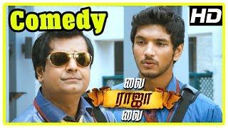 Vai Raja Vai Movie Comedy Scenes | Gautham | Sathish | Vivek | M S Baskar | Priya Anand