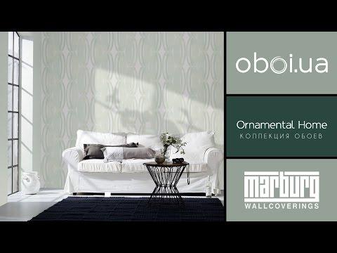 Видео Marburg Ornamental Home 2016