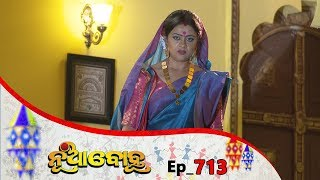 Nua Bohu | Full Ep 713 | 29th Oct 2019 | Odia Serial – TarangTV