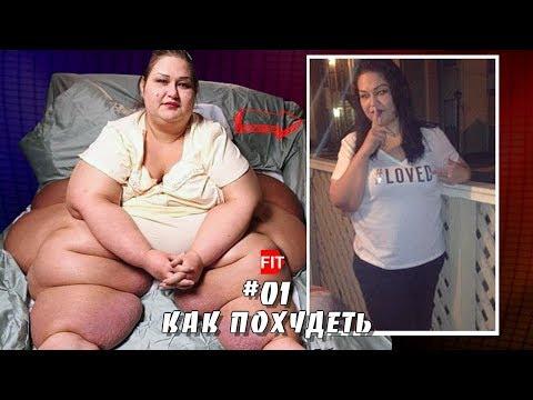 Параметры определения лишнего веса