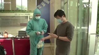 多數美國人對中國處理疫情的表現持負面看法