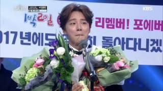 2016 KBS 연예대상 1부 - 윤시윤-민효린, '버라이어티 부문 신인상' 수상. 20161224