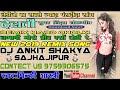 DJ dholki lok geet (lagai mose preet Kyu)mp3 song video download