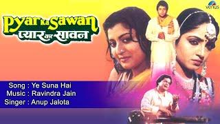 Pyar Ka Sawan : Ye Suna Hai Full Audio Song | Kumud Bole
