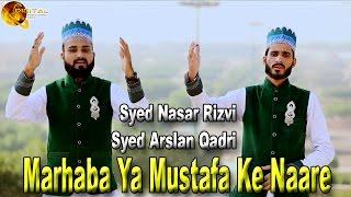 Marhaba Ya Mustafa Ke Naare |  Syed Nasar Rizvi Syed Arslan Qadri | Naat | High Quality Mp3 Video