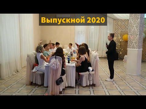 Stand Up ВEДУЩИЙ С ДИДЖEEМ, відео 7