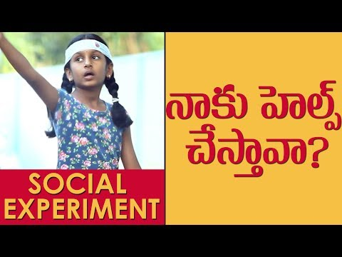 Children's Day Special | Social Experiment | Pranks in Hyderabad 2018 | FunPataka