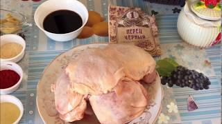 Невероятно вкусные куриные бёдра /блюда на сковородке гриль-газ /Маринад из соевого соуса.