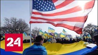 Беспрецедентное давление США! Бывший министр признал неприглядную правду об Украине. 60 минут