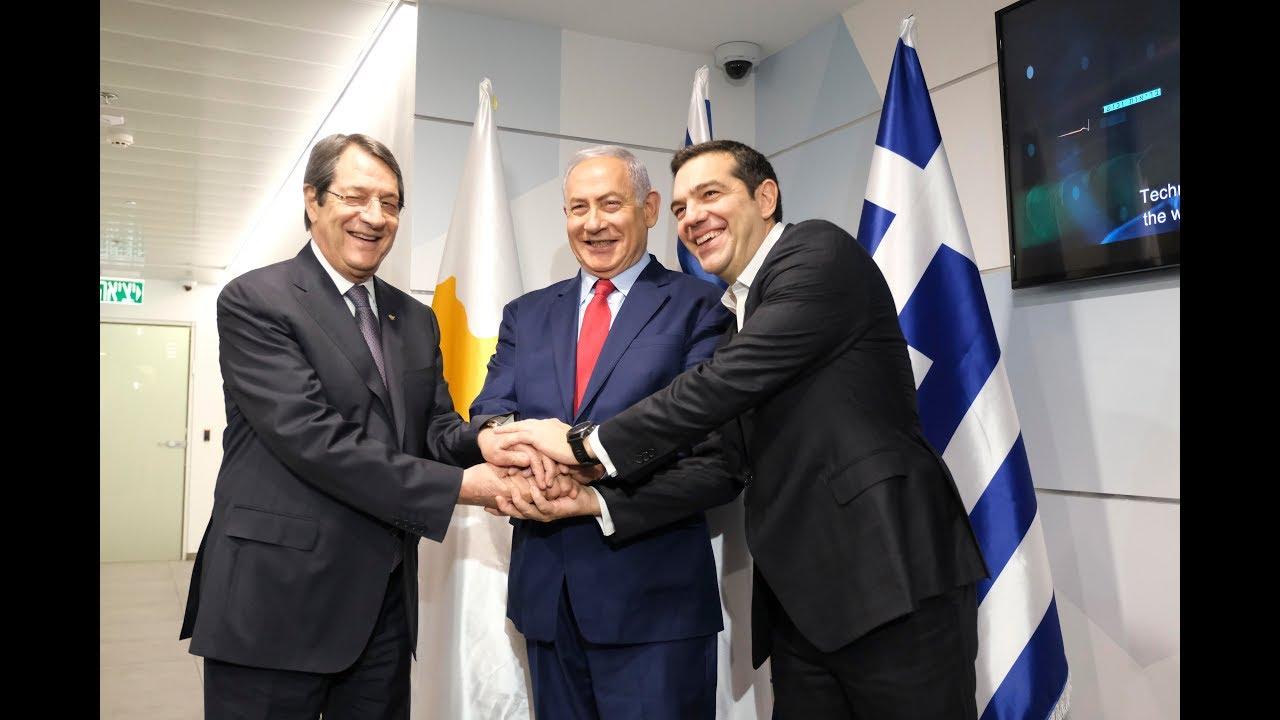 Δηλώσεις μετά την ολοκλήρωση των εργασιών της 5ης Συνόδου Κορυφής Ελλάδας-Κύπρου-Ισραήλ