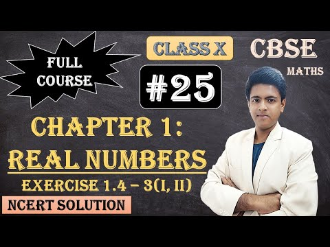 CBSE Full Course | 1 - Real Numbers | Exercise 1.4 : 3) The following real numbers have decimal expansions as given below. In each case, decide whether they are rational or not. If they are rational, and of the formp/q what can you say about the prime fac