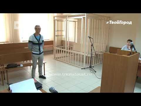 1,5 месяца лишения свободы за неисполнение судебного решения