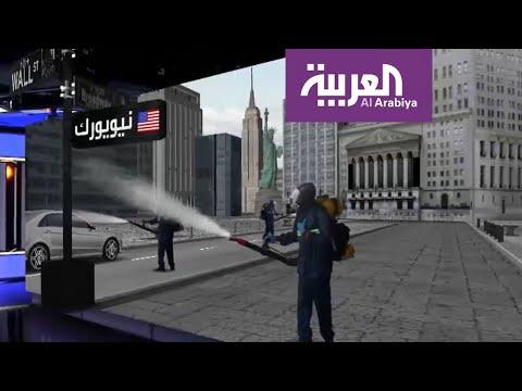 العرب اليوم - شاهد: تعرّف على