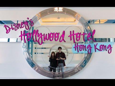 Hong Kong Disney's Hollywood Hotel: Tour, Review & Tips!