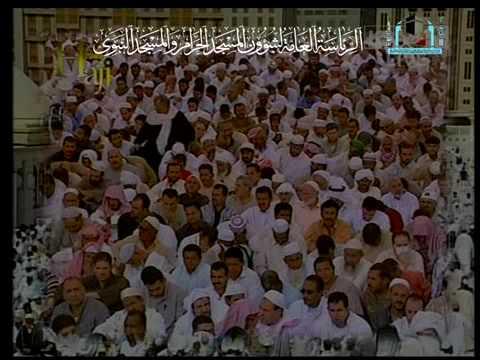 خطبة الجمعة - المدينة - Friday Khutbah Madinah 20 - 11 -2009 .MP4