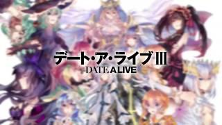 Kyouno Natsumi  - (Date A Live) - Date A Live Season 3 Theme Song natsumi 4