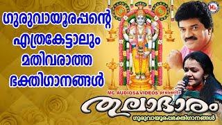 malayalam hindu devotional songs - TH-Clip
