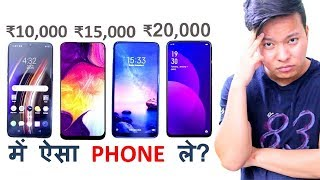 BEST SMARTPHONES BUYING GUIDE 📱📱?? - Download this Video in MP3, M4A, WEBM, MP4, 3GP