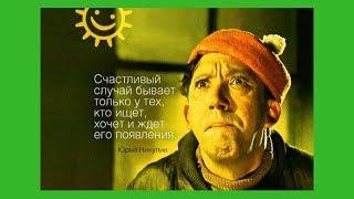 С 2000 рублей делаем 1 000 000 рублей за 2-3 месяца!