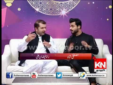 Eid Hai Kohenoor C 3rd Day part 3 Eid Special Transmission 18 june 2018