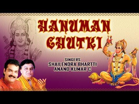 Hanuman Chutki Hanuman Bhajans I Shailendra Bhartti I Anand Kumar C [Full Audio Songs Juke Box]