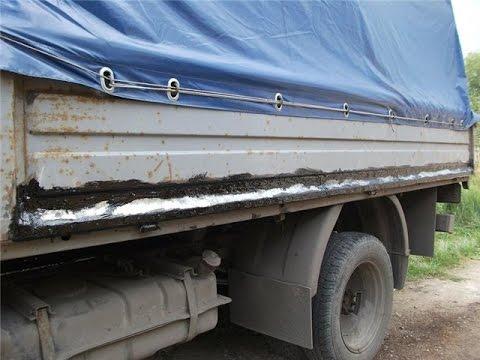 Как отремонтировать сгнившие борта грузовика Газель.