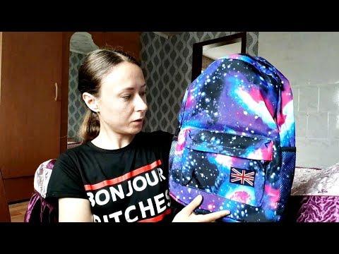 Vlog:Посылки с Алиэкспресс.Платье для Тони.Готовим манты.