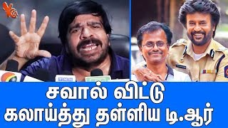 முதல்ல Producer -அ காப்பாத்து : T Rajendar Latest Speech About Darbar Loss & Darbar Controversy