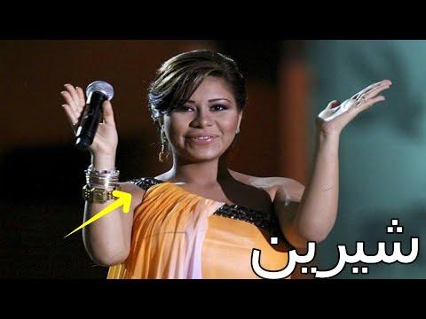 الفنانه شيرين عبدالوهاب تتعرض ل جرح تاني بسبب لبنان