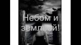 Стася буду тебя любить