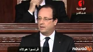 preview picture of video 'Tunisie - France: Discours (sans traduction) de F.Hollande à l'Assemblée constituante,5 juillet 2013'