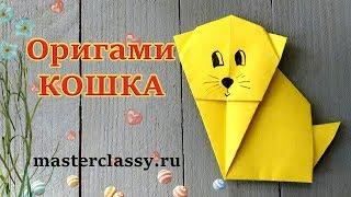 Origami cat from paper tutorial. Оригами для новичков. Кошка из бумаги своими руками: видео урок