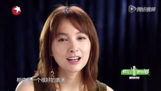 【我的新衣】第1期:范冰冰林志玲同台斗艳谁是中国第一美
