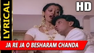 Ja Re Ja O Besharam Chanda With Lyrics | Kavita   - YouTube