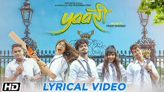 Yaari | Lyrical Video | Madhur Sharma | Anshuman | Adil
