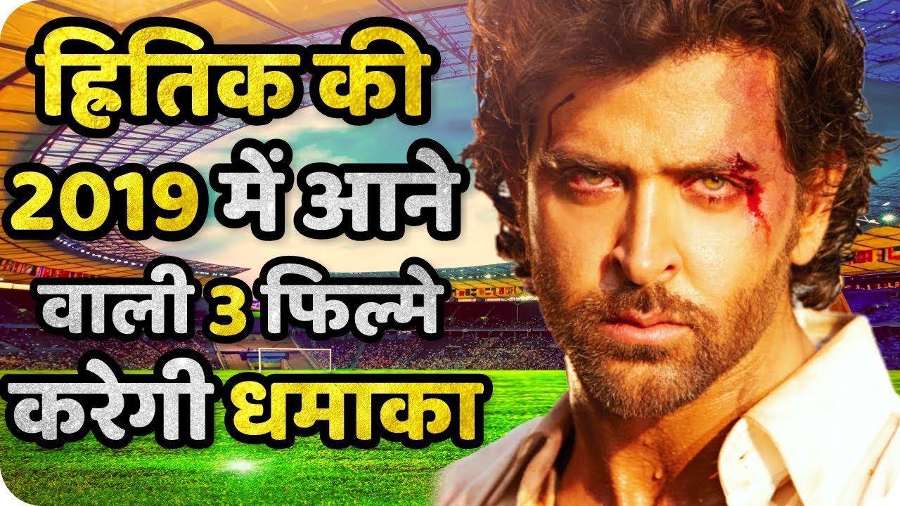 Download Hrithik Roshan's 3 Biggest Upcoming Movies in 2019