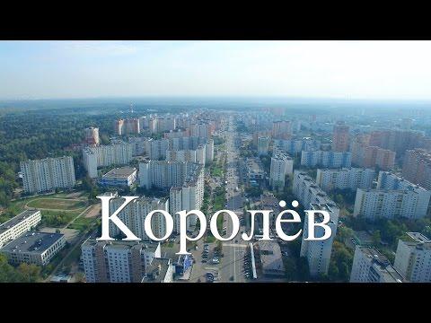 Королёв клип про город с высоты птичьего полета в 4К