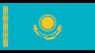 Республика Казахстан, Гимн РК