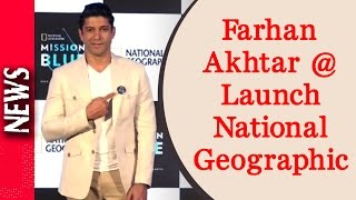 Latest Bollywood News - Farhan Akhtar At National Geographic New Initiative- Bollywood Gossip 2016