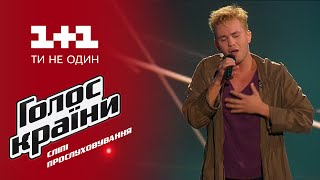 """Константин Дмитриев """"Hello"""" - выбор вслепую - Голос страны 6 сезон"""