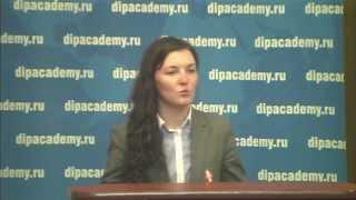 Защита диссертации Савельевой Е.Г.