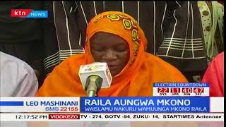 Baadhi ya viongozi wa dini ya waislamu Nakuru wamuungu mkono Raila Odinga