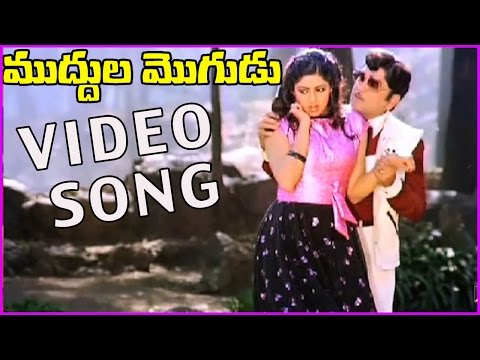 super melody songs download
