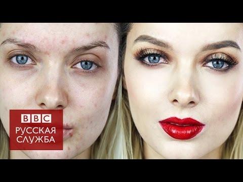 Лосьон для отбеливания кожи лица