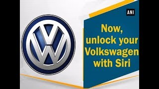 Now, unlock your Volkswagen with Siri