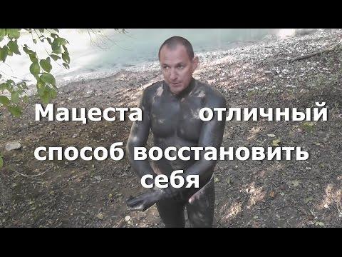 Сталинские ванны Мацесты. Лечебные грязи в Хосте.