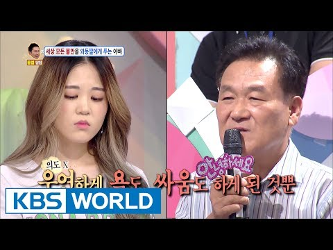 Dad takes his frustrations out on his daughter! [Hello Counselor / 2017.07.10]