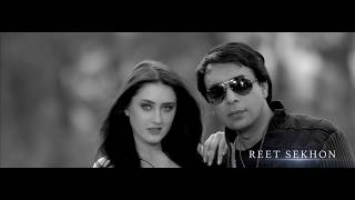 ROOP HAI SOHNA - REET SEKHON | CAMILA | LATEST BEAT SONG | MALWA RECORDS