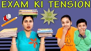 EXAM KI TENSION   10 Tips for exams   Students during exams   Aayu and Pihu Show