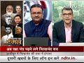 Bihar Election 2020: अब रक्षा मंत्र पढ़ने लगे Nityanand Rai - Video